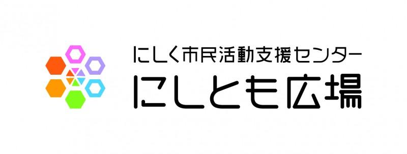 logo_c_yoko